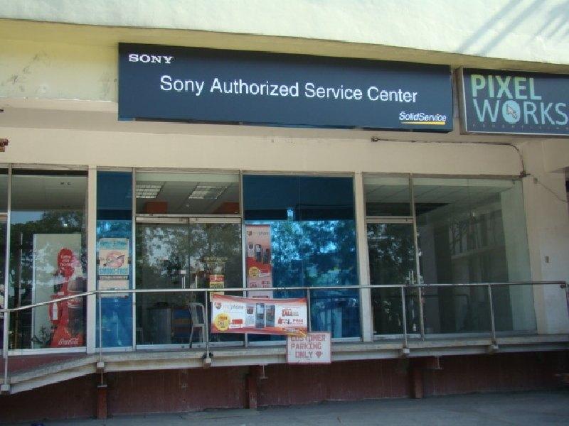 Сервисный центр sony полежаевская видеокамера jvc gz e105